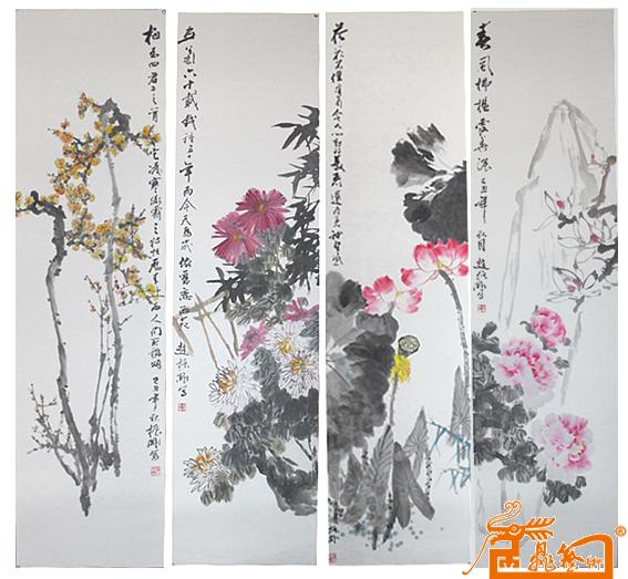 赵振刚-春夏秋冬四季屏-淘宝-名人字画-中国书画服